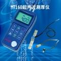 超声波测厚仪MT160