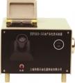石油产品色度试验器-SYP1013-I