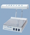 三用紫外分析仪ZF7-C