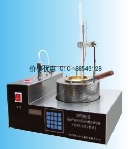 石油产品闪点和燃点试验器(克利夫兰开口杯法)-SYP1001-III