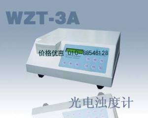 浊度计 浊度仪--WZT-3A型