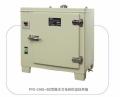 隔水式电热恒温培养箱PYX-DHS.400-BY