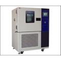 高低温交变湿热试验箱GDJSX-800C