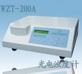浊度计 浊度仪--WZT-200A