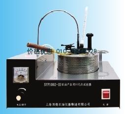 石油产品闭口闪点试验器-SYP1002-III