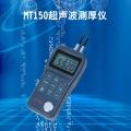 超声波测厚仪MT150