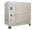 电热恒温鼓风干燥箱(500℃)DHG-9643BS-Ⅲ