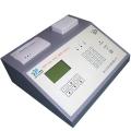 土壤养分水分速测仪TPY-7PC