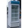 种子低温储藏柜CZ-030F