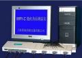 *药检微热源测温仪WRY-C含品牌微机.打印机、标定仪
