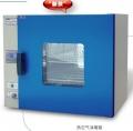 热空气消毒箱GRX-9123A
