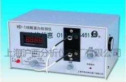 HD-1核酸蛋白检测仪