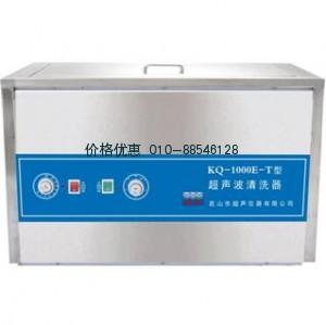 超声波清洗机KQ-1000E-T