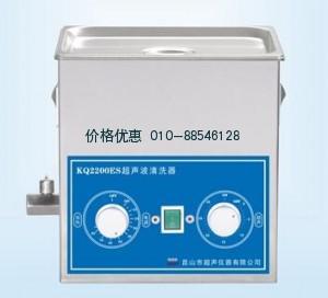 超声波清洗器KQ-2200ES