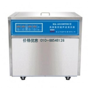 超声波清洗机KQ-AS1500TDE