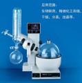 旋转蒸发器RE-2000A(高配款)