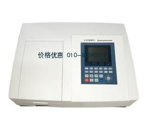 可见分光光度计V-3100BPC